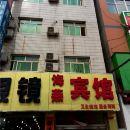 高陽海燕賓館