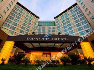 濟州島海洋套房酒店(Ocean Suites Hotel Jeju)