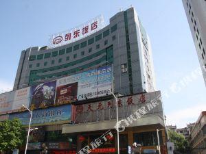 三明天元列東飯店