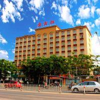 東方唐古拉酒店酒店預訂