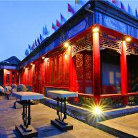 北京斯維登度假公寓(雍和宮紅雲閣)酒店預訂