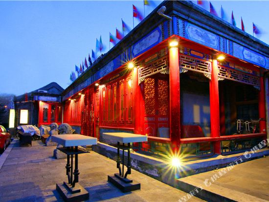 Sweetome Vacation Rentals (The Lama Temple Hongyunge)