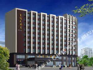 石首皇冠大酒店
