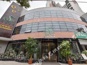 南平尚影主題酒店