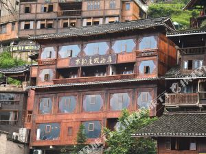西江苗韻度假酒店