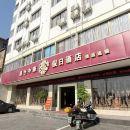 盛世中華假日酒店(永福店)