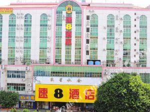 速8酒店(廣州白云機場人和地鐵站店)