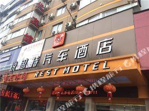 銳思特汽車旅店(永嘉甌北店)