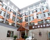 都江堰金泰酒店