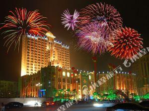 萍鄉七星國際商務酒店