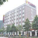 樂山金葉景盛酒店