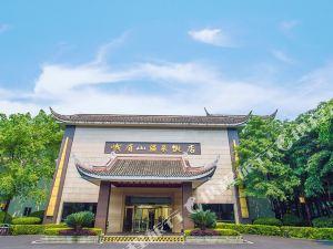 峨眉山溫泉飯店(靈秀溫泉)