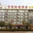 7天連鎖酒店(亳州芍花路店)