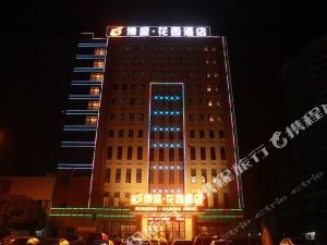賀州博盛花園酒店