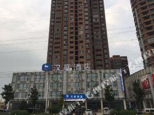 漢庭酒店(渦陽店)