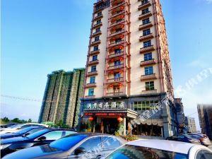 屯昌洪力商務酒店