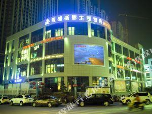 霞浦愛攝匯攝影酒店