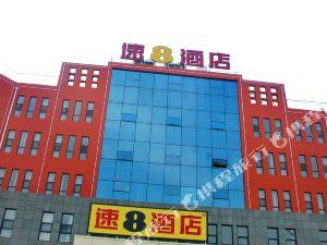 速8酒店(沂南北環路店)