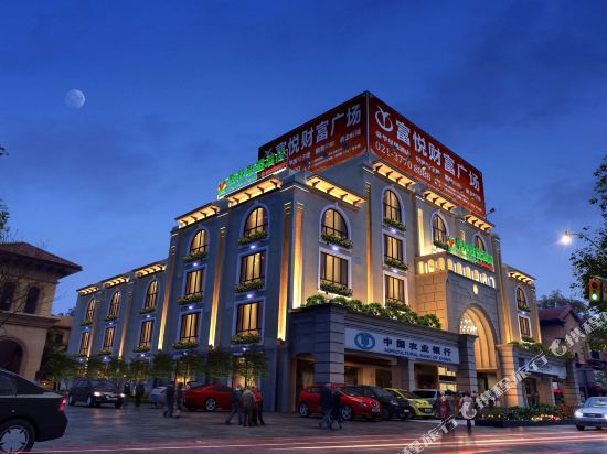 GreenTree Alliance Hotel (Shanghai SongJiang Wanda University Town Metro Station)