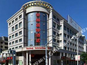 武威云翔國際酒店