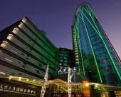 北京人衞酒店