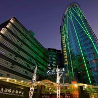 北京人衞酒店酒店預訂