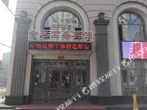 臨江金水商務賓館