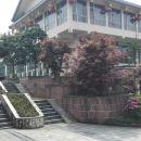 長寧蜀南竹海華惠大酒店