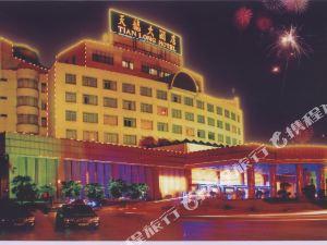 駐馬店天龍大酒店