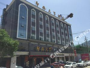 成縣聖品天下酒店
