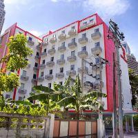 曼谷阿索克紅色行星酒店酒店預訂