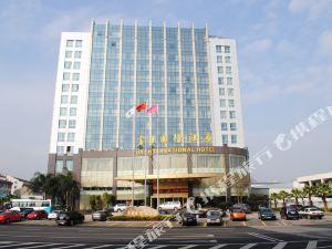 溫嶺富日國際酒店