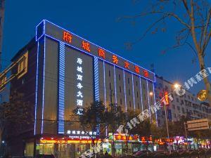麗水府城商務酒店