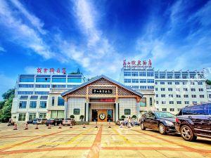 黃山華山徽宴酒店