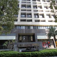 嘻哈酒店公寓(廣州保利中達廣場店)酒店預訂