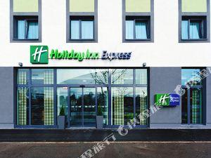 奧格斯堡智選假日酒店(Holiday Inn Express Augsburg)