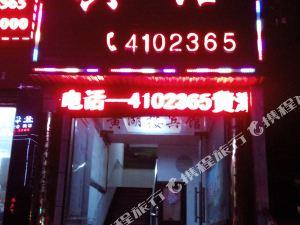 華容黃湖樓賓館
