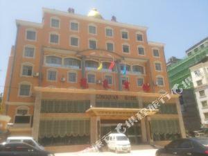 巴東龍泉賓館
