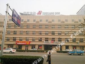錦江之星(滄州火車站店)