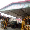長海旭艷漁家旅店