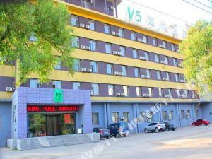 V5連鎖酒店(白山軸承店)