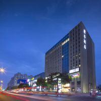 杭州匯和君亭酒店酒店預訂