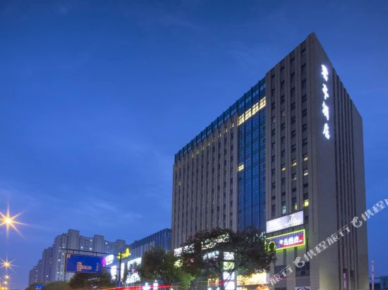 SSAW Boutique Hotel Hangzhou East