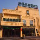 格林豪泰酒店(鶴壁衡山路店)