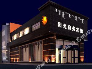 扎魯特旗陽光商務賓館