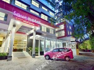 雅加達瓦希德哈希姆飛舞酒店(Favehotel Wahid Hasyim Jakarta)