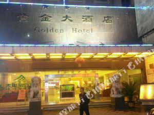 金沙黃金大酒店