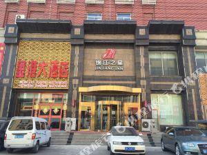 錦江之星(營口火車站東升市場店)