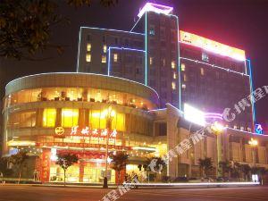 江油詩城大酒店