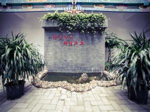 荔波古鎮拾靜客棧